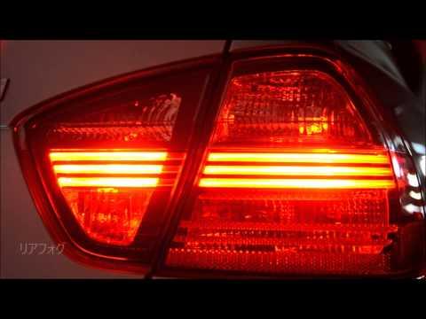 All-LED Tail light