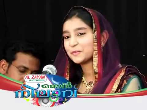 Bankoli Kettunarnnu Bilalin            A Good Song By Shelja Shaji From Oman Nilavu   Youtube video
