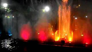 Dancing Fountain 1