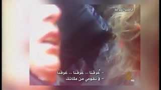 الصندوق الأسود - كاميرا سرية توثق حالة الرعب لدى مهاجرين سريين في قارب الموت