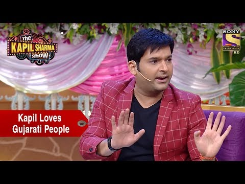 Kapil Loves Gujarati People - The Kapil Sharma Show thumbnail