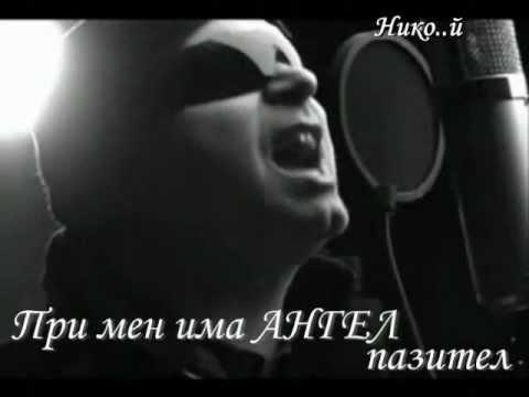 Place Vendome - My Guardian Angel - (Превод)