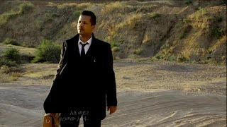 Geremew Assefa - Ale Wey - (Official Music Video) - New Ethiopian Music Video 2016