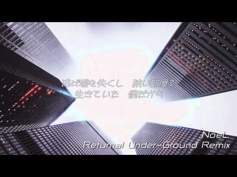 Returnal feat NoeL(Original Synth/Electric POP Under-Ground Remix)
