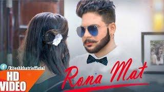 Latest Punjabi Song 2017● Rona Mat 2 Song●(Official Song )●Ritesh Khatri Reets ft. Shivani Rathore