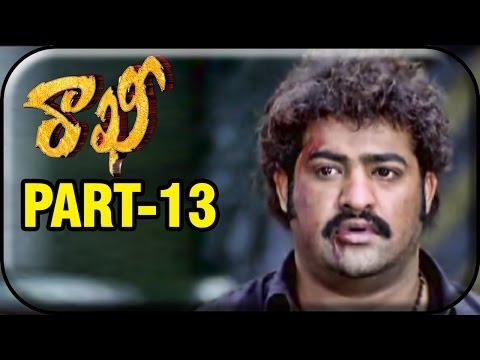 Rakhi Telugu Movie | Part 13/14 | Jr NTR | Ileana D'Cruz | Devi Sri Prasad