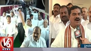 Telangana MLCs Kaleshwaram Project Tour Begins From Hyderabad