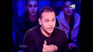 Yassine RAMI  - Emission AJIAL 2012 sur 2M [Officiel]