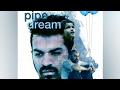 Pipe Dream l Short Film