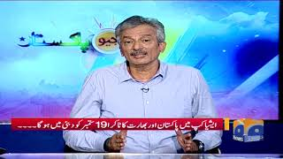 Asia Cup, Pakistan Ke Pas Bharat Ko Shikast Deney Ka Sunehri Moqa – Geo Pakistan