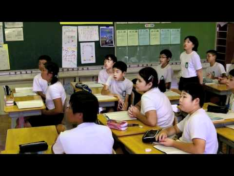 School in Japan