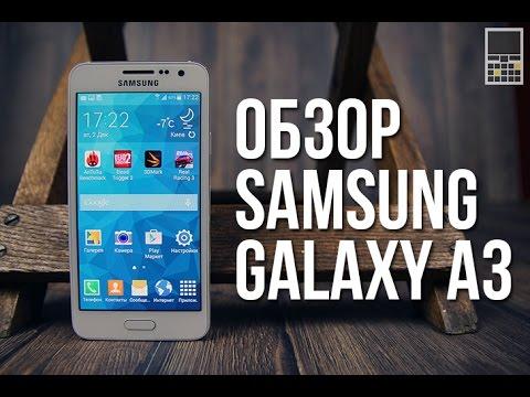 Samsung Galaxy A3 - обзор смартфона с металлическим корпусом от сайта Keddr.com