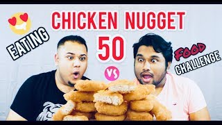 50 CHICKEN NUGGETS FUNNY EATING CHALLENGE | CRAZY NUGGETS EATING Competition | food challenge | SHG