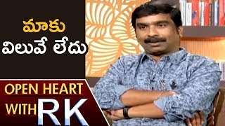 Lyricist Bhaskarabhatla About Songs Importance In Movie Success | Open Heart With RK | ABN