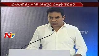 IT Minister KTR Speech at ZF India Technology Inauguration in Hyderabad || NTV