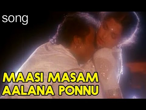 Rajinikanth Hits - Maasi Maasam Hd Song With Lyrics video