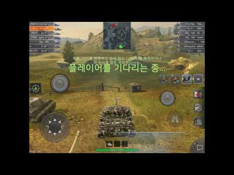World of tanks blitz(3.1) // Buff_FV4202 Gameplay (버프된 패배4202)
