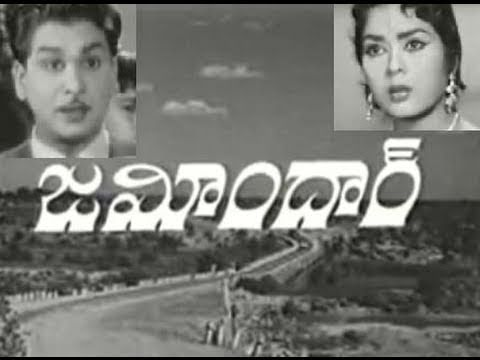 Zamindar - Full Length Telugu Movie - Part 01 - ANR - Krishna Kumari