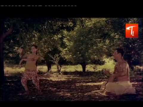 Ananda Bhyravi - Guru Brahma Gururvishnu