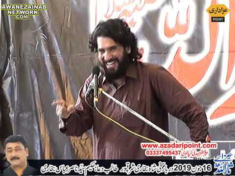 Zakir Ijaz Hussain Jhandvi majlis 16 june 2019 drbar sakhi shah bukhari sharqpur