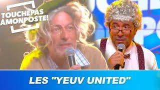 """Les """"Yeuv United"""" chantent du Dadju et Jul"""