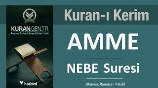 Nebe ( AMME ) Suresi, Amme oku, Amme dinle, Amme, emme, Kuran, Kurani Kerim.