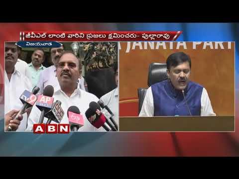 Minister Prathipati Pulla Rao slams BJP MP G V L Narasimha Rao