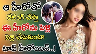 I will marry Ranbir Kapoor-Sara Ali Khan andDate With Another | Sara Ali Khan | TTM