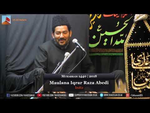 16th Muharram | Maulana Iqrar Raza Abedi | 27 September 2018 | Dua-e-Zehra | Northampton (UK)