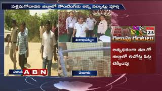 West Godavari District Collector Praveen Kumar Face To Face Over Election Counting Arrangements