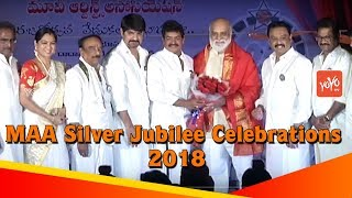 Movie Artists Association Silver Jubilee Celebrations 2018 | Tollywood