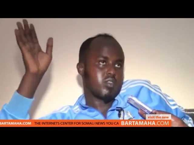 Bartamaha.com - Villa Somalia attack facilitator speaks