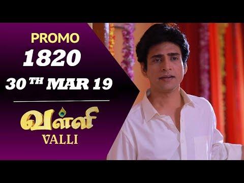 Valli Promo 30-03-2019 Sun Tv Serial Online