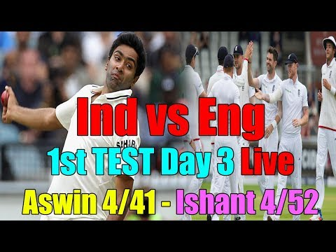 India Vs England 1st Test 3rd Day Highlights | Chandran Aswin 3 Wkts  Ishant Sharma 4 Wkts | #MM