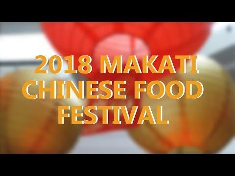 GMA News: 2018 Makati Chinese Food Festival
