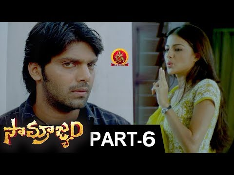 Samrajyam Full Movie Part 6 - 2018 Telugu Full Movies - Arya, Kirat Bhattal