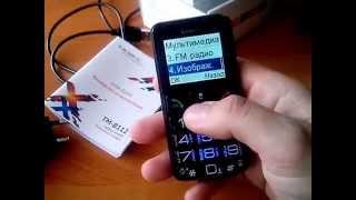 Texet TM-B112.Обзор телефона для пожилых людей