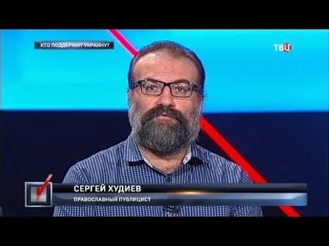 Кто поддержит Украину? Право голоса