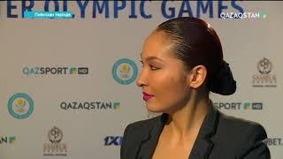Олимпиада-2018. Пхенчхан төрінде. 1-бағдарлама