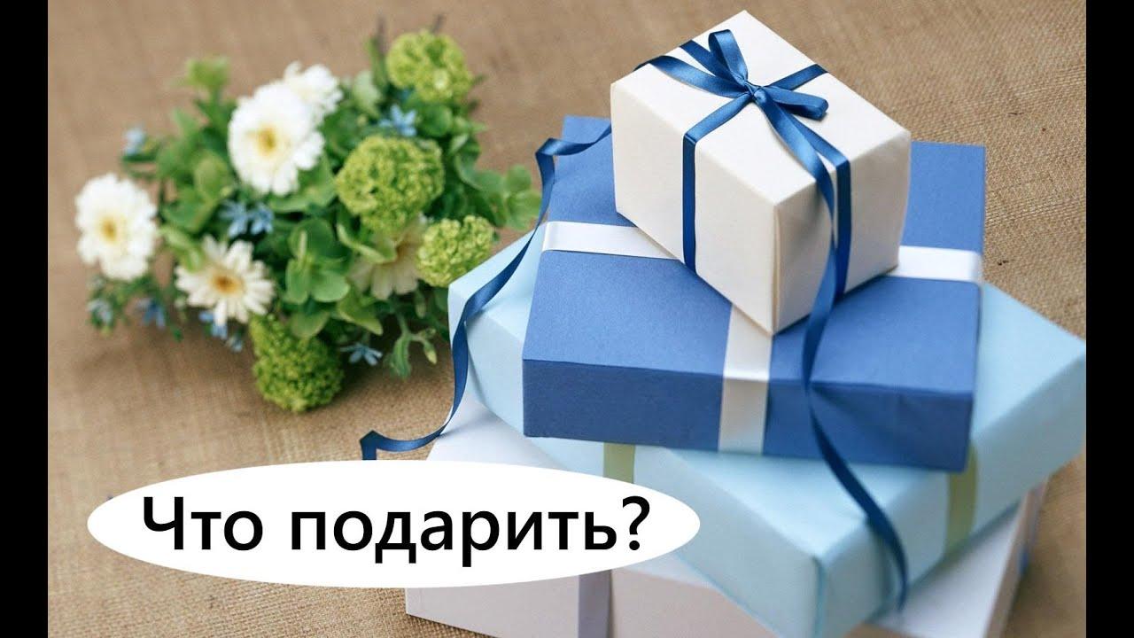 Как выбирать подарок для друга 608