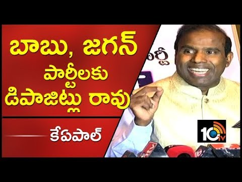 KA Paul Press Meet on AP Politics | KA Paul Praja Shanti Party | AP Polls 2019 | 10TV News