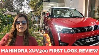 Mahindra XUV300 review (First Look) | Mahindra XUV300 Mileage | Mahindra XUV300 Price in India