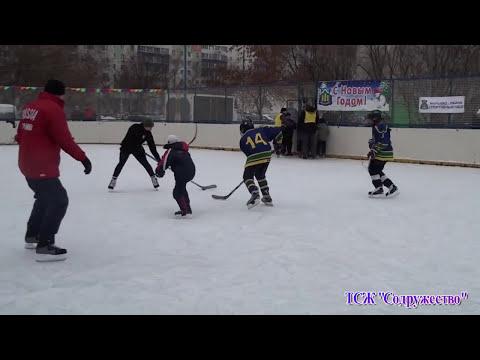 Хоккейный матч - турнир в Марьино.