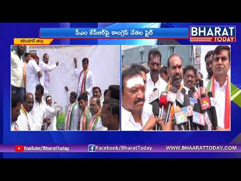 Congress Leaders Fires On CM KCR | Warangal | Bharat Today