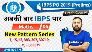 4:00 PM - IBPS PO 2019 (Pre) | Maths by Arun Sir | New Pattern Series