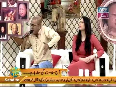 Naeem Abbas Rufi's live performance to honour Ustad Nusrat Fateh Ali