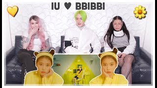 Iu 아이유 Bbibbi 삐삐 Reaction So Cute Send Help