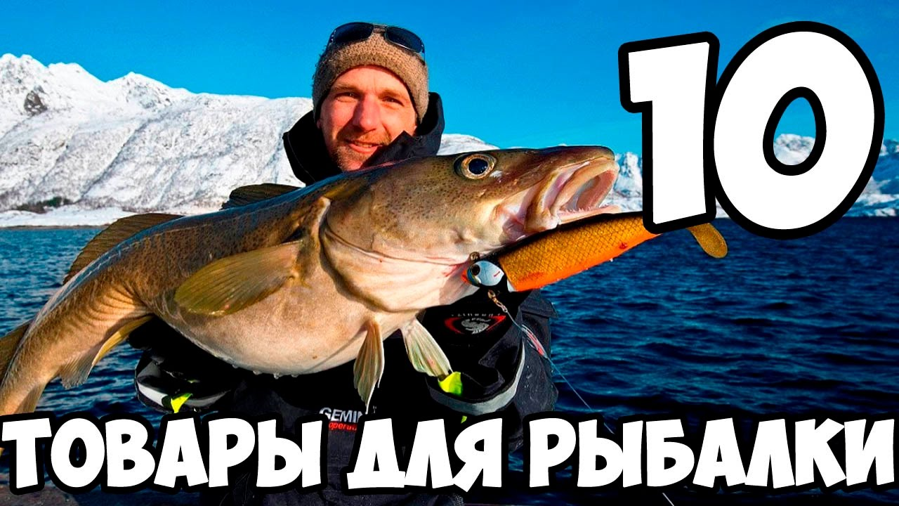 крутые товары для рыбалки с алиэкспресс видео