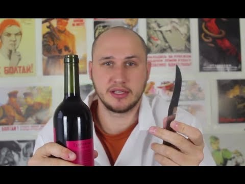 How To Open Bottle Of Wine With A Knife? video