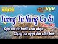 Karaoke Tương Tư Nàng Ca Sĩ | Tone Nữ | Nhạc sống KLA | Karaoke 9669 thumbnail